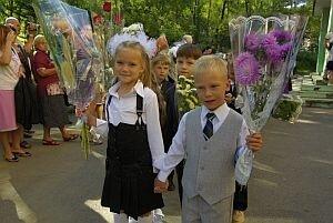 Будущие первоклассники Владивостока могут выбрать школу, где будут учиться