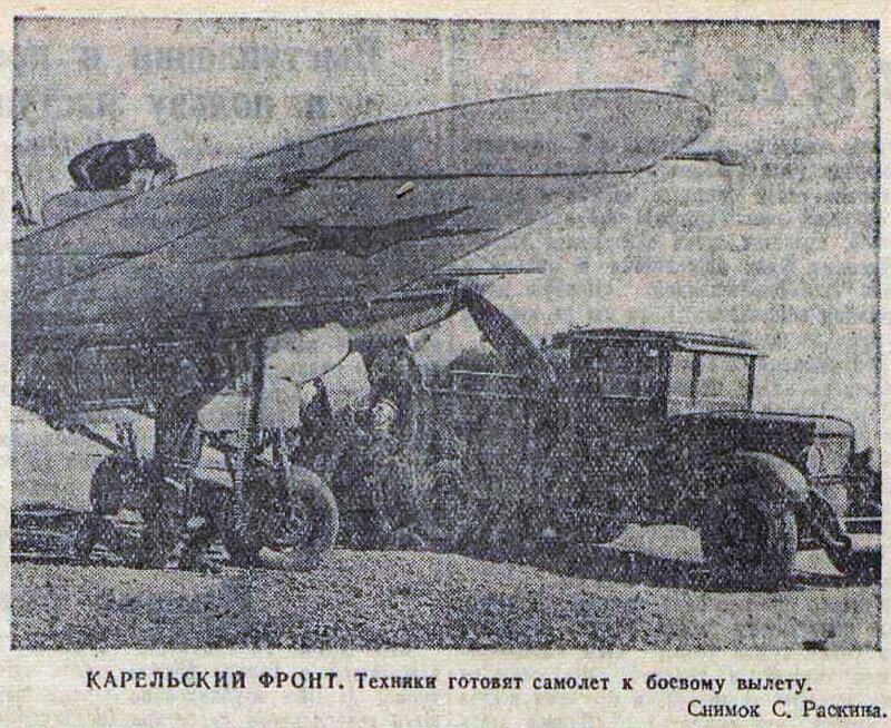 Красная звезда, 15 сентября 1942 года