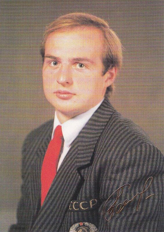 Илья Бякин