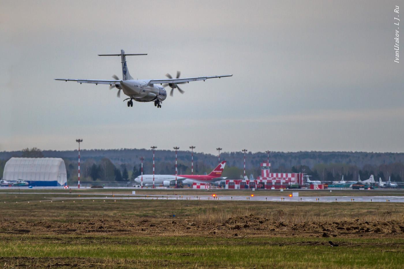 Москва Самара авиабилеты  цены расписание Узнать