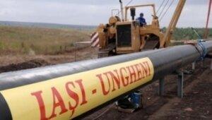 """Газопровод """"Яссы-Унгены"""" расширится до Кишинева"""