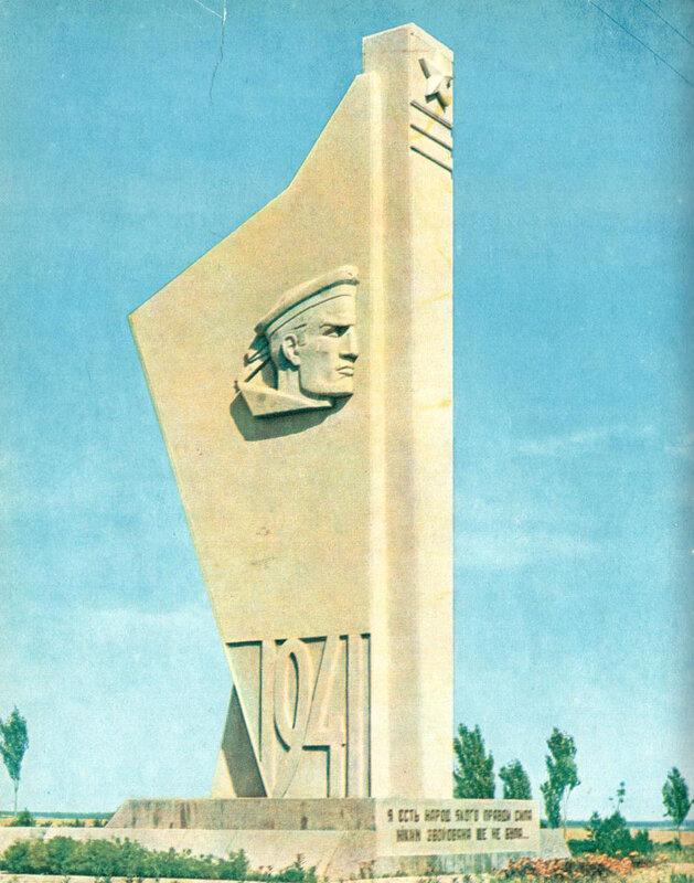 Пояс Славы. Монумент возле с. Гниляково