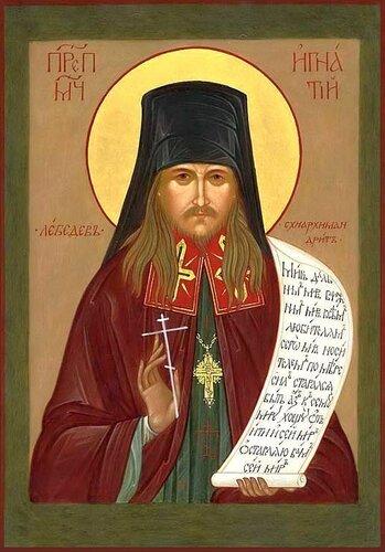 Святой Преподобномученик Игнатий (Лебедев).