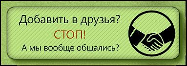 Текстовые.