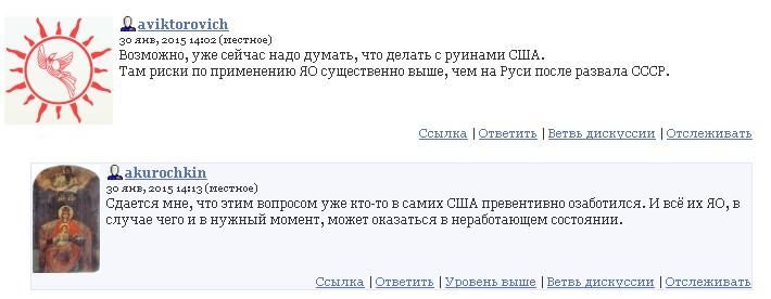 Screenshot_400.jpg
