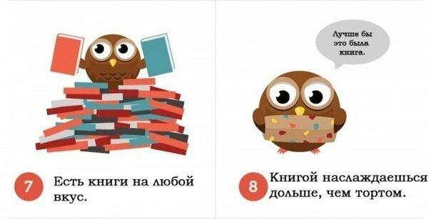 книга-лучший-подарок4.jpg