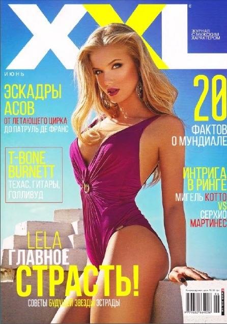 Книга Журнал: XXL №6 (июнь 2014 / Украина)