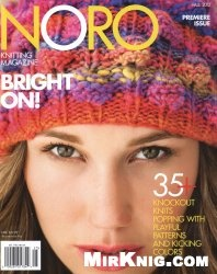 Книга NORO Knitting Magazine Fall 2012