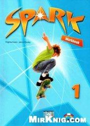 Аудиокнига Spark 1: Workbook
