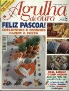 Журнал Agulha de Ouro №68, 2002