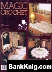 Журнал Magic Crochet №14 1981 jpg 11,91Мб