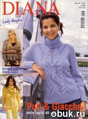 Журнал Diana Lady Maglia №47, 2009