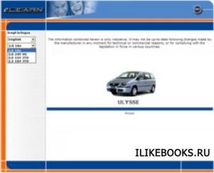 Журнал Коллектив авторов - Полное руководство по эксплуатации, обслуживанию и ремонту  Fiat Ulysse 1994-2005 eLearn