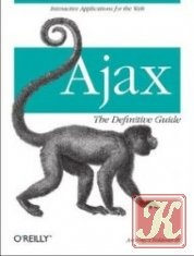 Книга Ajax: The Definitive Guide