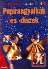 Книга Papirangyalkak es-diszek