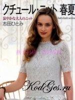 Журнал Lets knit series White knit