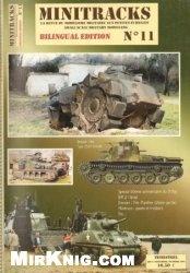 Книга Minitracks No.11 - Small Scale Military Modeling