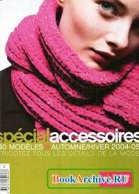 Книга Phildar N°422 Accessoires Automne-Hiver 2004-2005.
