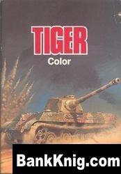 Книга Tiger Color. vol.II