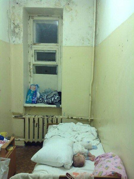 детская больница палата люберцы москва