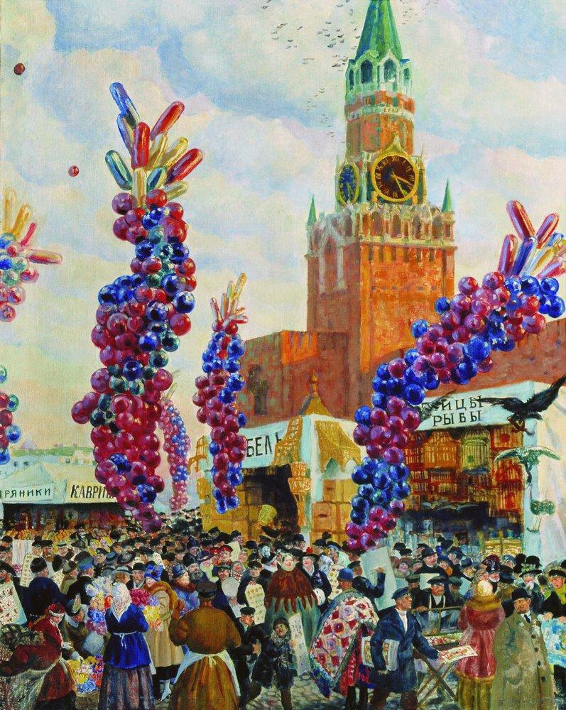 Вербный торг у Спасских ворот. Б.Кустодиев, 1917 год.