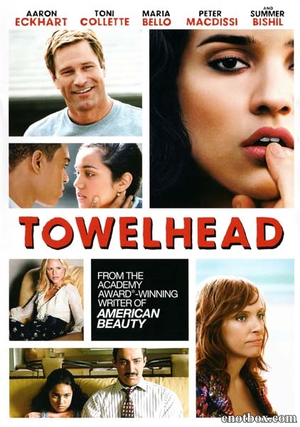Как на ладони / Towelhead / Nothing Is Private (2007/DVDRip)