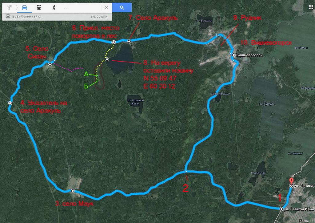 14. Схема маршрута поездки на Аракульский шихан. Как добраться до скал на автомобиле. Тур выходного дня.