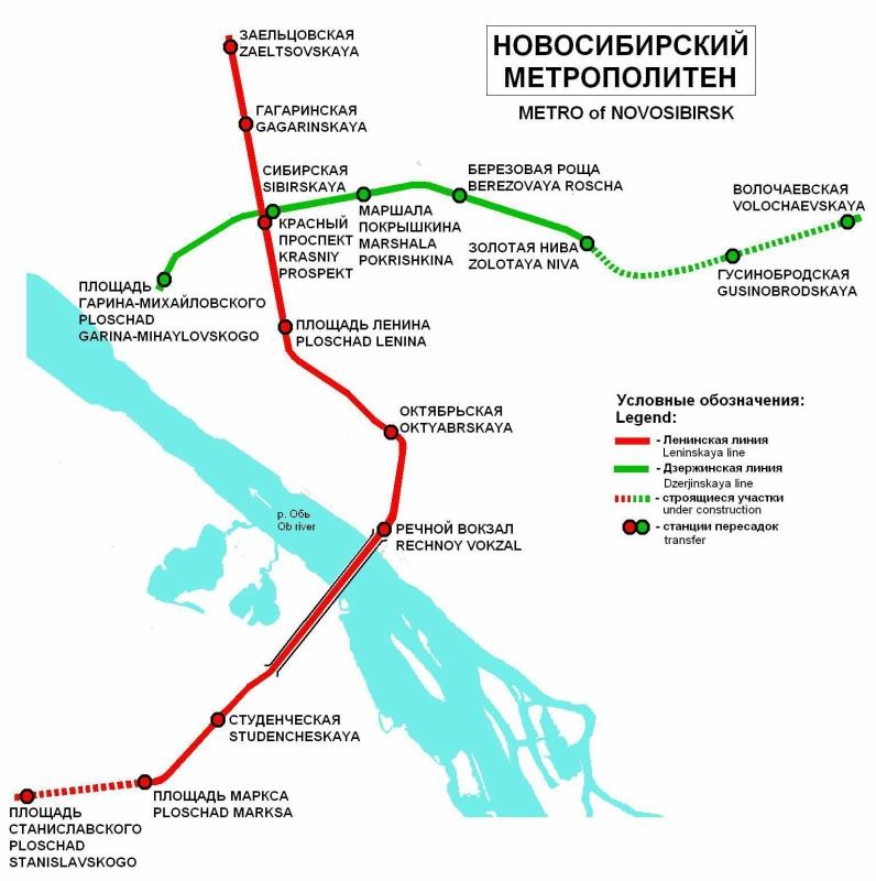 например, в Екатеринбурге