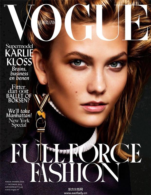 Карли Клосс обложка Vogue Netherlands