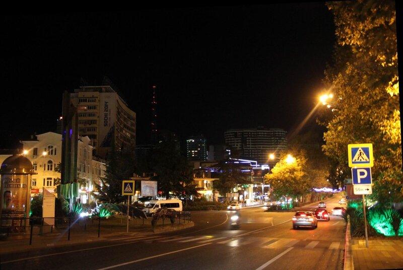 Ночь в Сочи