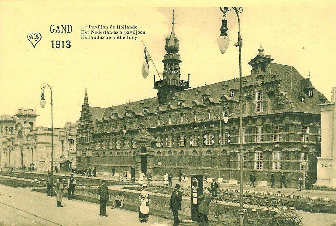 Павильон Голландии