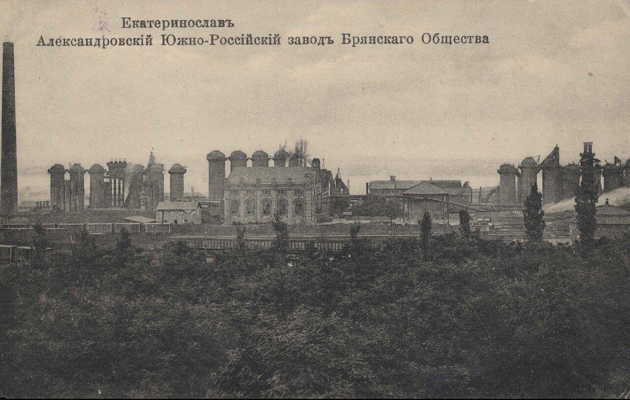 Александровский Южно-Российский завод Брянского Общества