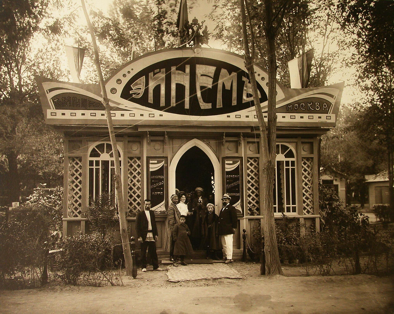 25. Группа местных жителей у входа в павильон товарищества «Эйнем»