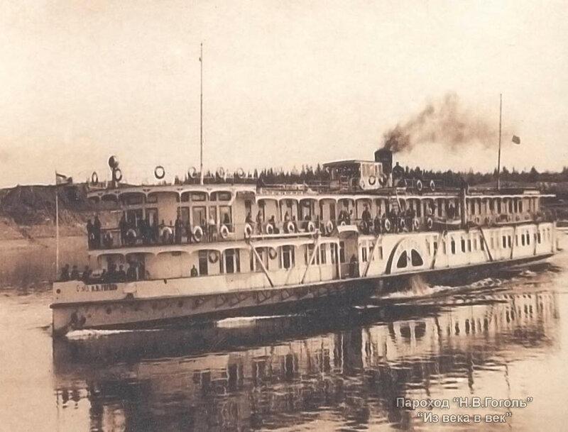 шлюх на пароход пароходе караоке сорок