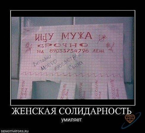 http://img-fotki.yandex.ru/get/4802/c-olia2009.e/0_3a919_a77628fe_L.jpg