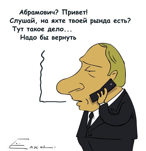 http://img-fotki.yandex.ru/get/4802/elkin99.10/0_3f7da_9400c67d_XL.jpg