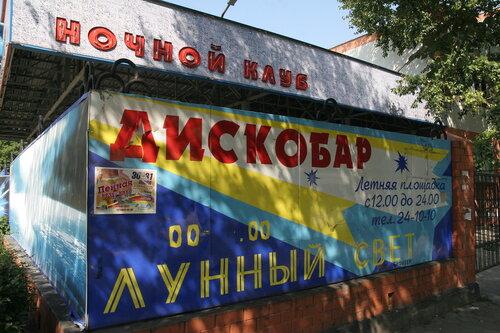 http://img-fotki.yandex.ru/get/4802/igorkomarov.7/0_35703_46bcb3f4_L.jpg