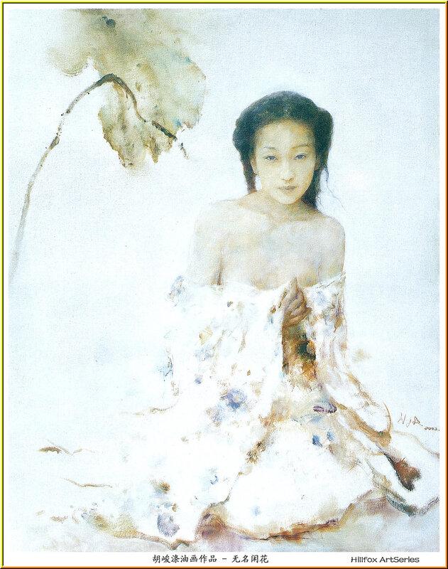 Художник Hu Jun Di