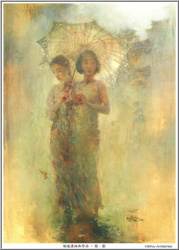 Китайский художник. Mian Situ