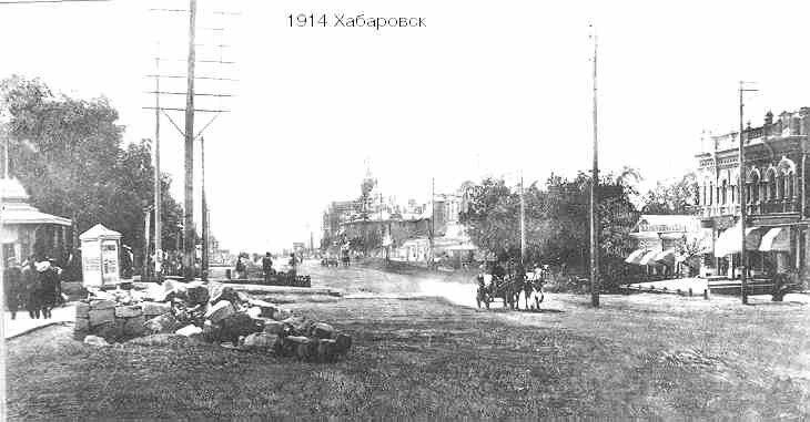 1914+Khab+street+comp