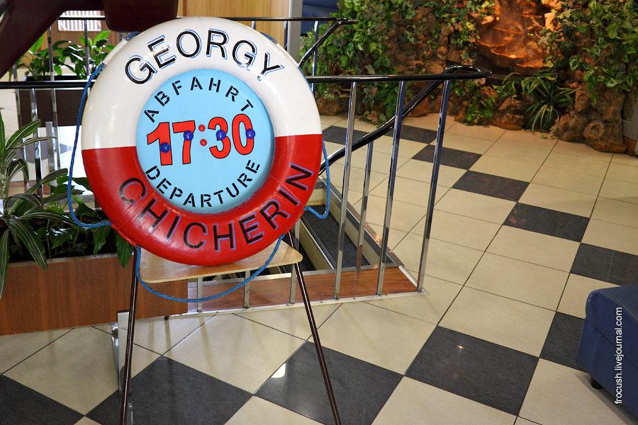 Холл в носовой части главной палубы теплохода «Георгий Чичерин»