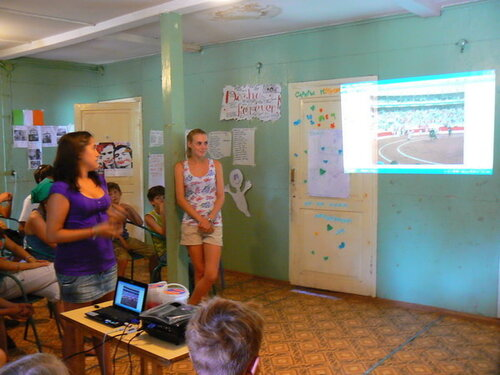 Presentation of Spain - Презентация Испании