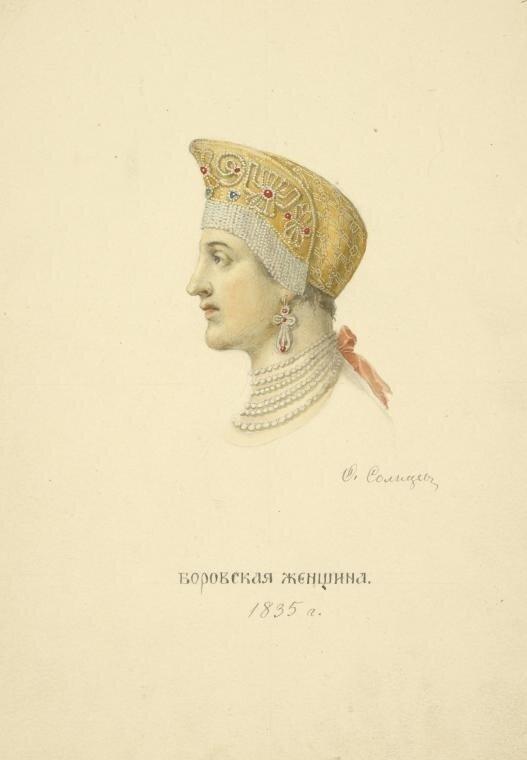 11. Боровская женщина.