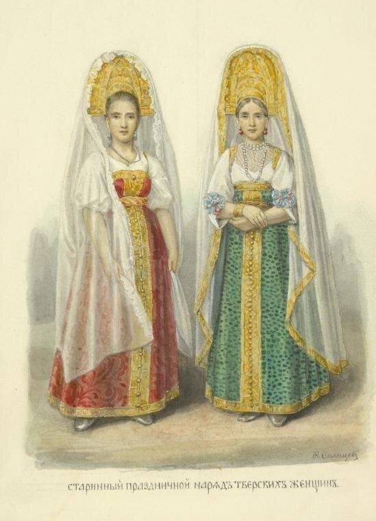 35. Старинный праздничный наряд тверских женщин.