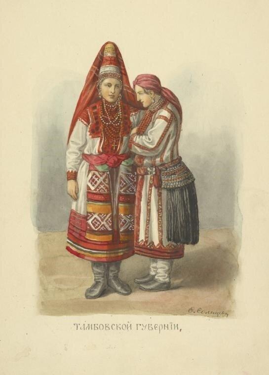80. Крестьянки Тамбовской губернии.