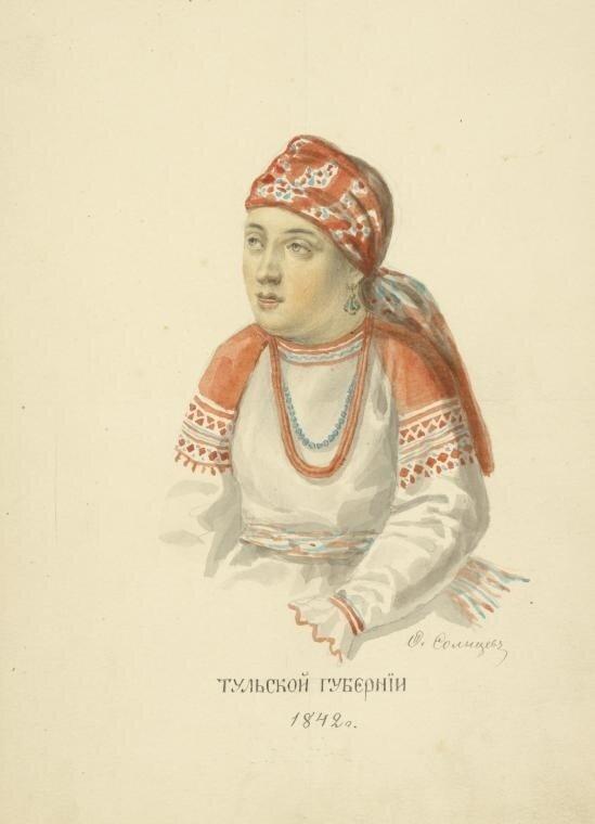93. Тульской губернии.