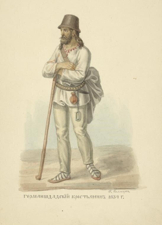 166. Германштадский крестьянин. 1834.