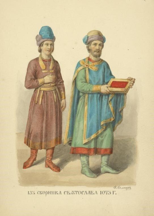 191. Из сборника Святослава. 1073.