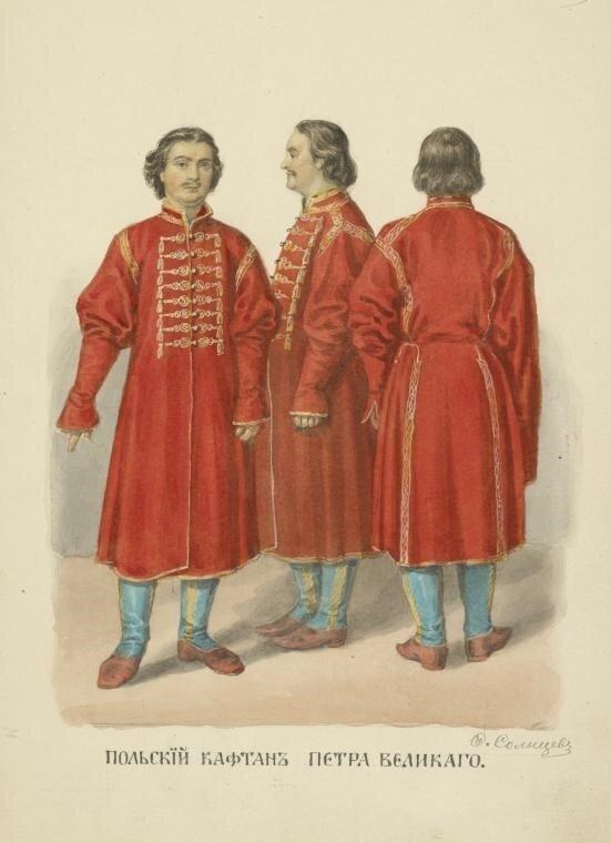 205. Польский кафтан Петра Великого.