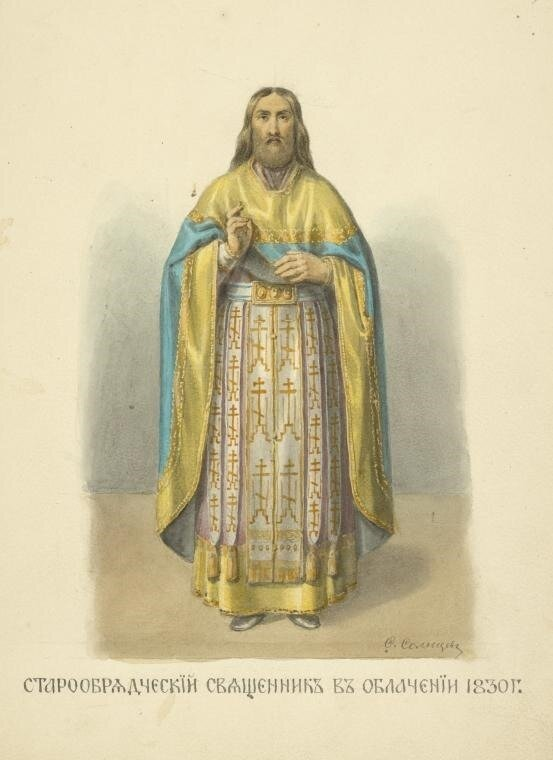 302. Старообрядческий священник в облачении.
